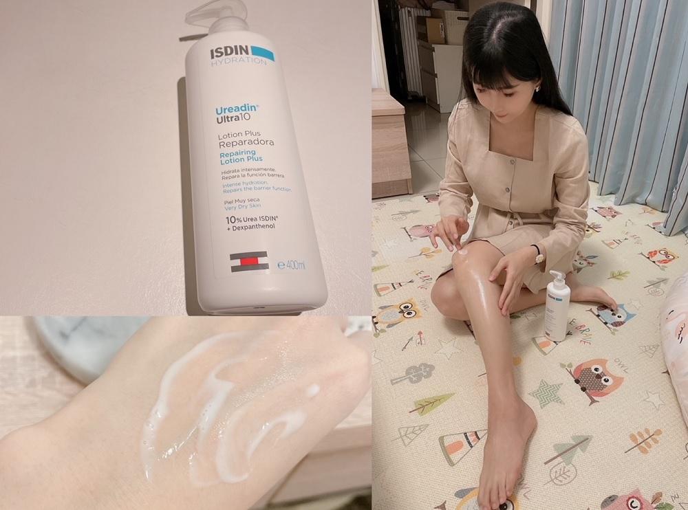 《保養》乾燥敏感肌有救了!近期用到最棒的保濕乳液 ⎯ ISDIN沁潤雅汀沁透柔膚身體乳