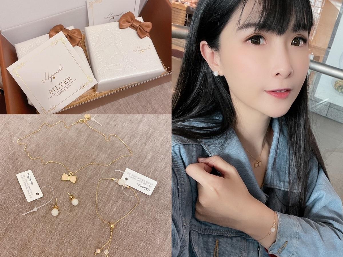 《好物》成為母親一輩子的珍貴紀念 ⎯ Hajimete Taiwan 母乳飾品